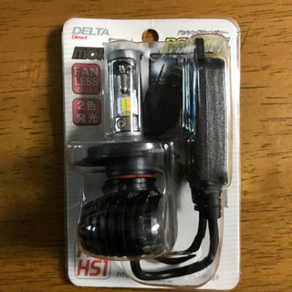 LEDライト H4  HS1  デルタ バッシングチェンジャー