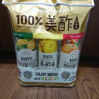 美酢 ☆ミチョ酢3本セット 新品