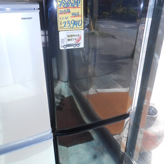MITSUBISHI 2015年 人気の黒い冷蔵庫 146L 2ドア