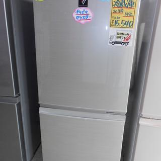 SHARP プラズマクラスター冷蔵庫 137L