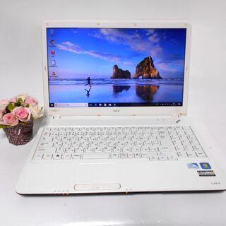 ノートパソコン譲ります。即使える高速SSD使用/メモリ4G/Du...