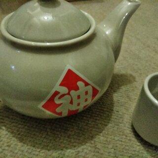 急須 飲茶セット 賞 ドラゴンボールZ  新品