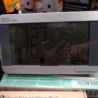 電波時計 tamago 入荷しました(^^)