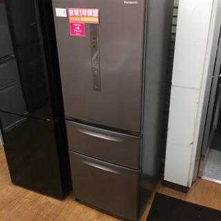 「安心の1年間保証付!【Panasonic】3ドア冷蔵庫売ります!」