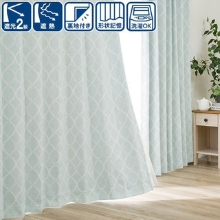 ニトリ 2級遮光カーテン  100×210 2枚