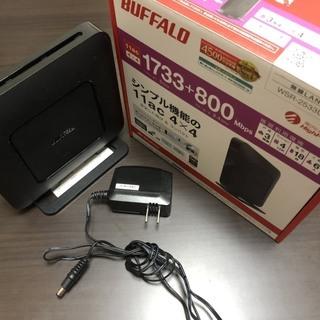売ります:BUFFALO製Wi-Fiルーター(WSR-2533D...
