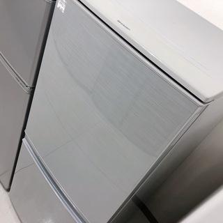 【駅近】SHARPの2016年製2ドア冷蔵庫!【トレファク南柏】