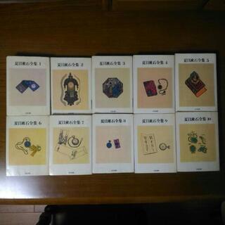 夏目漱石全集 全巻揃い