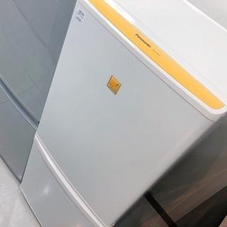 【駅近】特価!8,800円のPanasonic・2ドア冷蔵庫!【...
