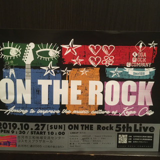 ON THE ROCK 5th