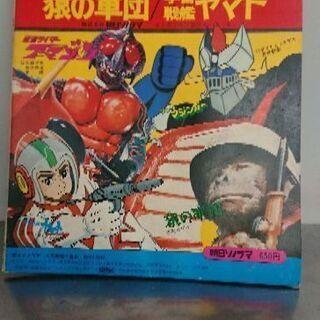 【朝日ソノラマ】当時人気4タイトルの懐かしい赤いレコード
