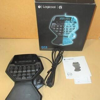 ☆ロジクール Logicool G13 アドバンスゲームボード ...