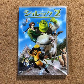 【値下げ】シュレック 2  /DVD