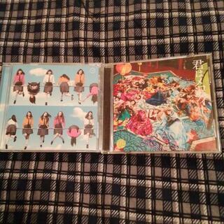 君はメロディーなどAKB48のシングルCD2枚