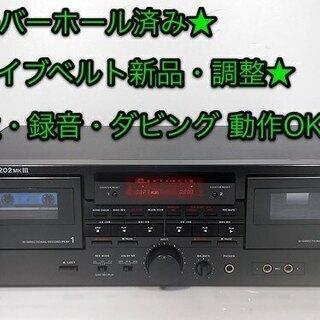 ●完売  オーバーホール済★プロ用 Wカセットデッキ TASCA...