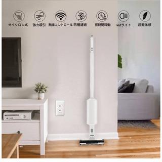 【新品、未使用‼️】掃除機 コードレス サイクロン式 JASHE...