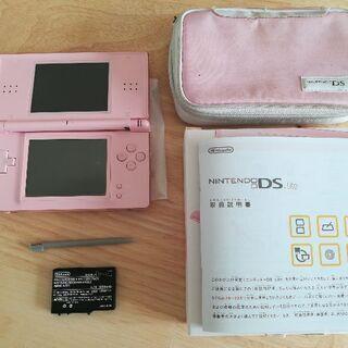 任天堂 DS Lite ピンク 難あり【無料】