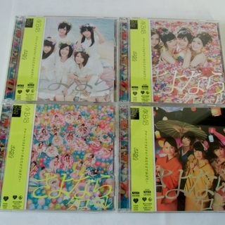 ◆ CD ☆ AKB48「さよならクロール」4枚 ☆ 新品・未開封◆