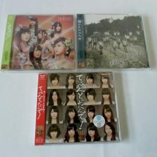 ◆CD☆ NMB48「僕らのユリイカ」「カモネギックス」「てっぺ...