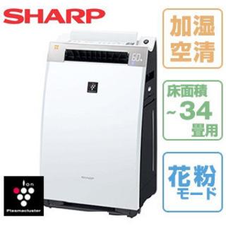 加湿空気清浄機 高濃度プラズマクラスター KI-EX75-W 2...
