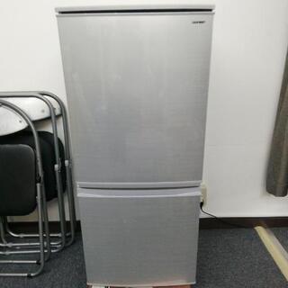 708 SHARP  137L 冷蔵庫