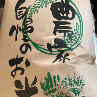 新米ひとめぼれ 令和元年収穫 玄米 有機栽培