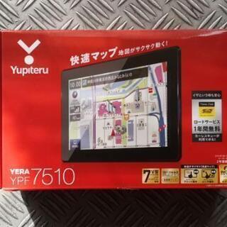 ユピテル カーナビ YPF7510