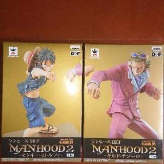 ワンピース フィギュア MANHOOD2