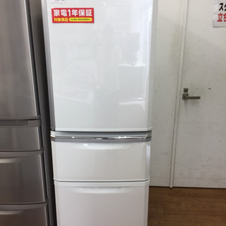 【MITSUBISHI】3ドア冷蔵庫売ります!