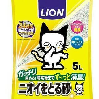 新品 未開封 ライオン ガッチリにおいをとる砂 5L 猫砂 ライ...