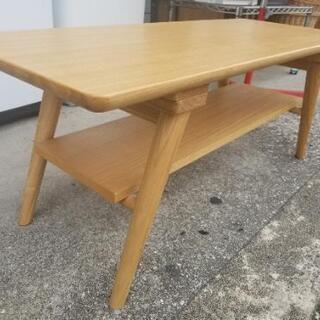 NITORI ナチュラル 天然木 センターテーブル