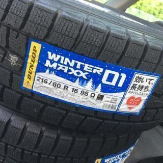 新品スタッドレスタイヤホイール4本コミコミで78000円でどうで...