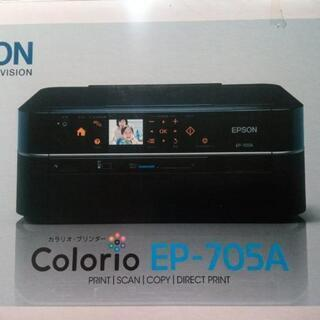 EPSON Colorio EP-705A プリンター 通…