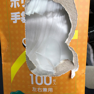 ポリエチレン手袋 Lサイズ