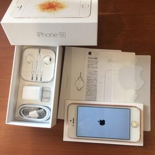iPhone SEローズゴールド32GBシムフリー