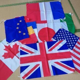 国旗 9ヵ国