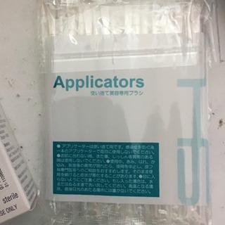 アプリケータ40本