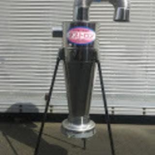 九州福岡発 乾燥機用集塵器 ダストロン YKS-300 山…
