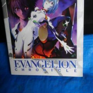 EVANGELION  CHRONICLE