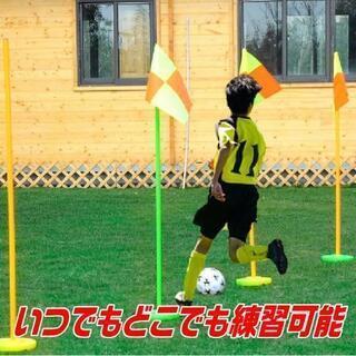 トレーニングボール tamago入荷しました(^^)