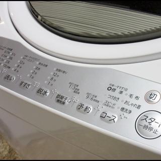 TS 東芝 6.0Kg全自動洗濯機 AW-6G6 からみまセンサー 簡易乾燥つき 2019年製 - 札幌市