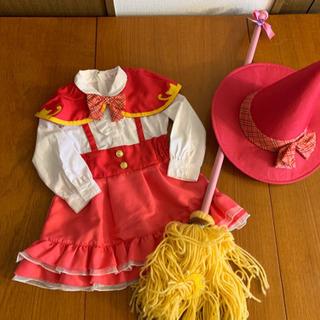 魔法使いプリキュア  魔法学校の制服  コスチューム  110cm