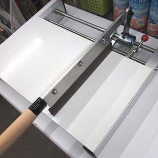 札幌 CutCut麺切台 A-1000 麺切包丁 豊稔 手打ち ...