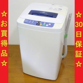 ハイアール/Haier 2015年製 4.2kg 洗濯機 …