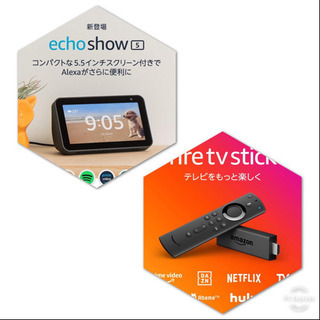 amazon echo show5 / fire tv stic...