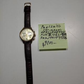 ポールスミス腕時計