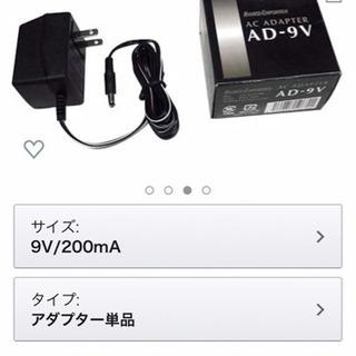 🉐開封未使用❗️KC 9v-200mA ACアダプター
