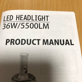 H4LEDヘッドライト