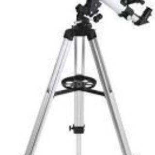 ビクセン175倍天体望遠鏡 新品未使用