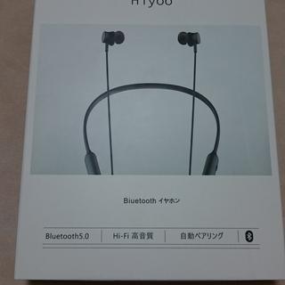 Bluetooth ワイヤレスイヤホン IPX7防水 マグネット搭載